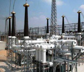 , Audit technique des actifs de la compagnie d'énergie électrique du Togo (CEET), BPL Project Experts, BPL Project Experts